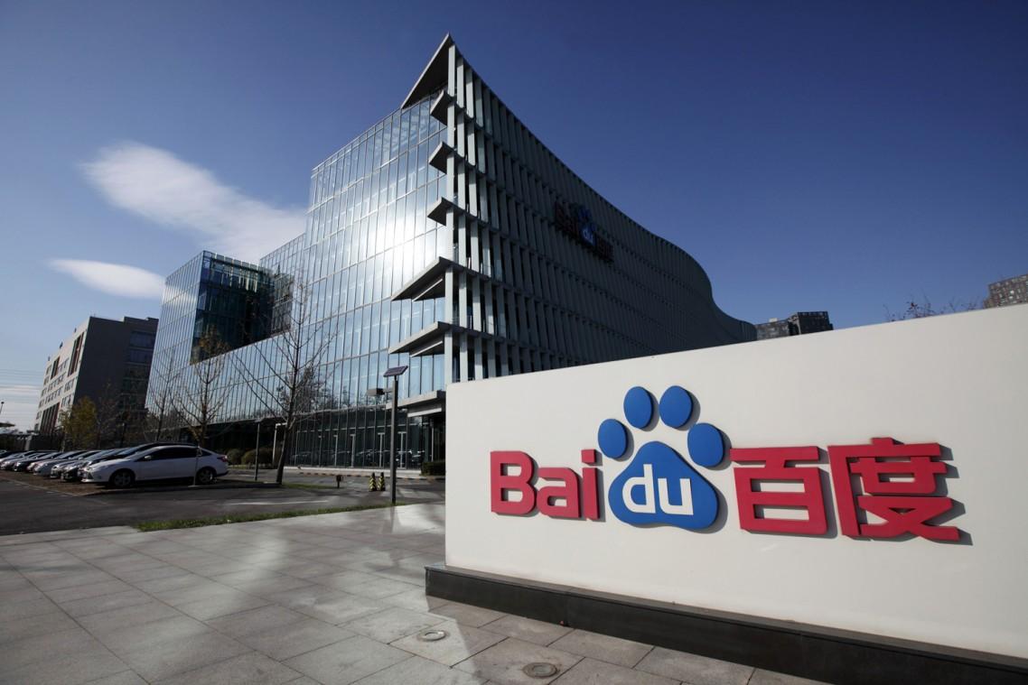 Kineski internet pretraživač Baidu, izgubio čak 60 milijardi dolara tržišne vrednosti
