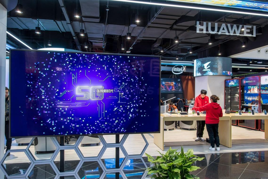 Dojče Telekom obustavio sve 5G poslove do nemačke odluke o Huaveju