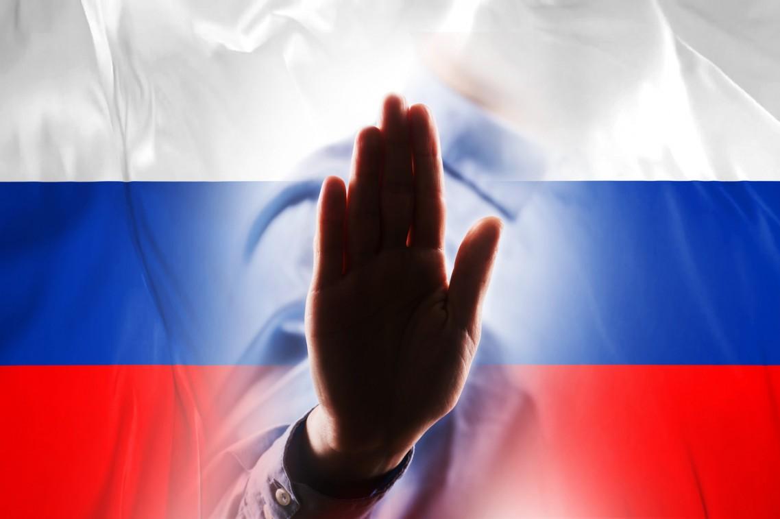Rusija priprema zabranu upotrebe kriptovaluta kao sredstava plaćanja