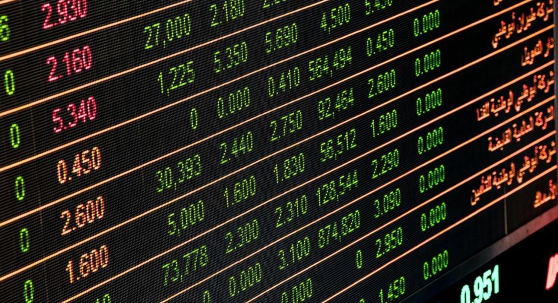 Rast azijskih indeksa, ulagači optimistični